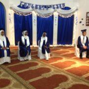 Muslim Inter-Scholastic Tournament (MIST)